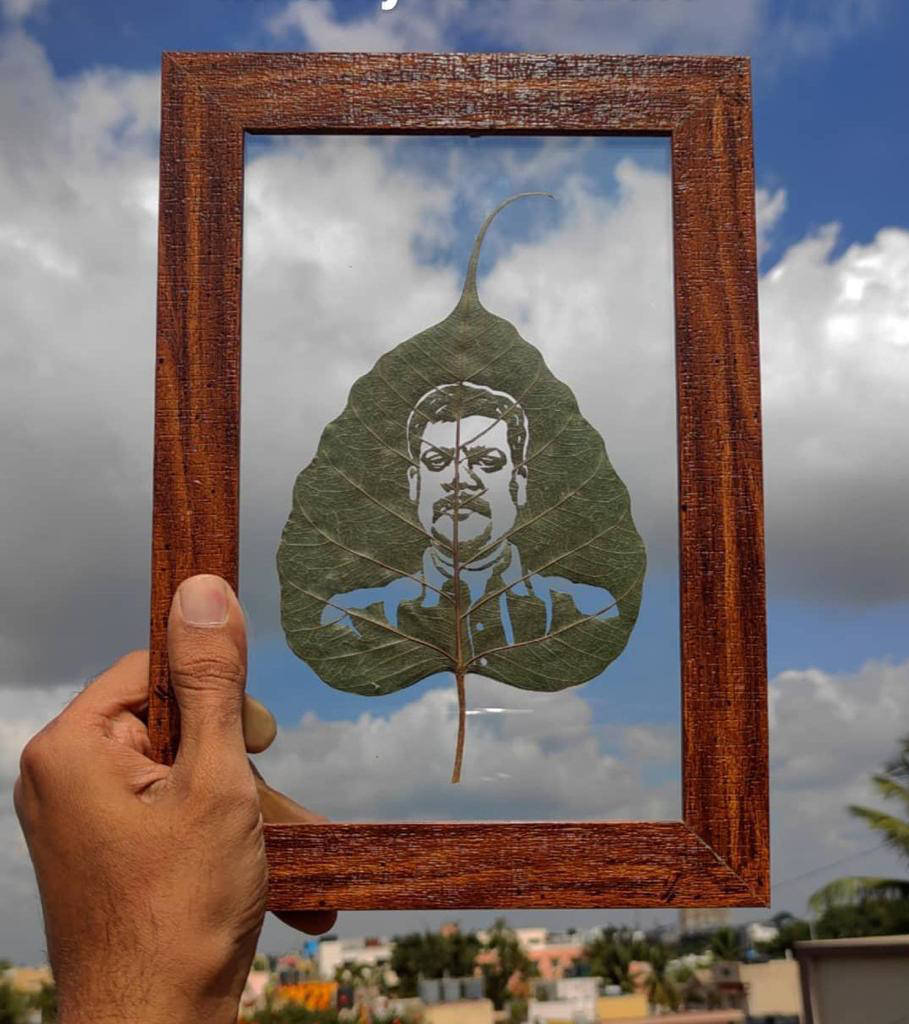 Picture of Leaf Portrait